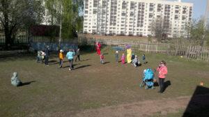 Гуляем с детьми